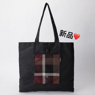 BURBERRY - 新品【日本製】ブラックレーベルクレストブリッジ トートバッグ