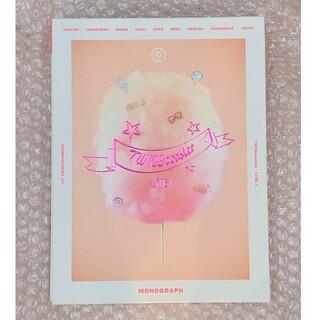 Waste(twice) - TWICE monograph coaster TT