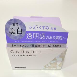 カナデル プレミアホワイト オールインワン 美容液クリーム58g