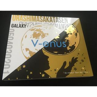 浦島坂田船 V-enus CD