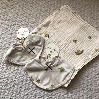 Caramel baby&child  - コンゲススロイド  スタイ おくるみ 3点