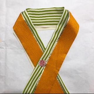 付け襟 半襟 セット 振袖 成人式 黄色 緑 ストライプ(和装小物)