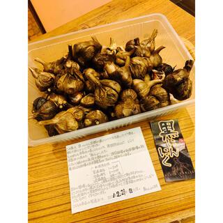 黒にんに青森県産福地ホワイト訳あり1キロ(野菜)