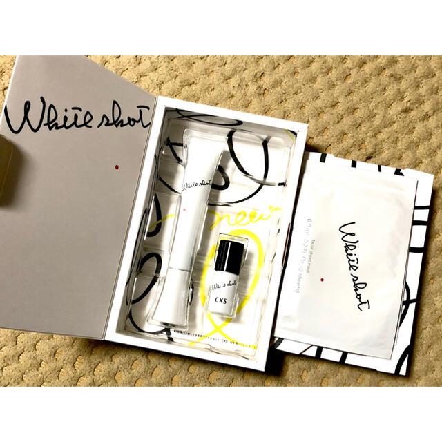 POLA(ポーラ)の★新品★POLA ホワイトショットSXS プログラムキット コスメ/美容のスキンケア/基礎化粧品(美容液)の商品写真