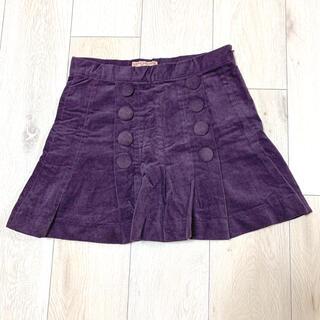 ロジータ(ROJITA)のセール中★ロジータのパープルスカート(ひざ丈スカート)