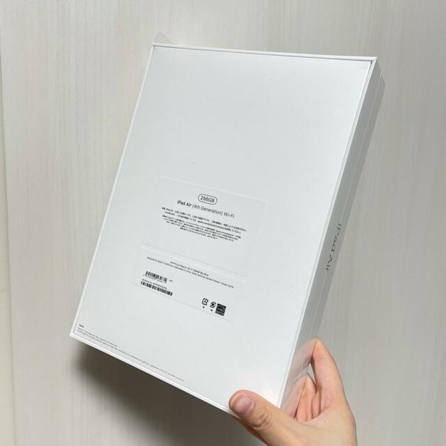 Apple(アップル)のラスト iPad Air Wi-Fi 256GB 新品 スマホ/家電/カメラのPC/タブレット(タブレット)の商品写真