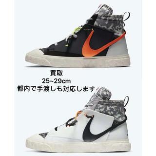 NIKE - READYMADE x Nike Blazer Mid 26