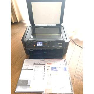 EPSON - 【動作OK】EPSON インクジェット複合機 Colorio EP-705A