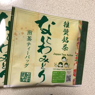 緑茶ティーバック・なにわみどり10袋(茶)