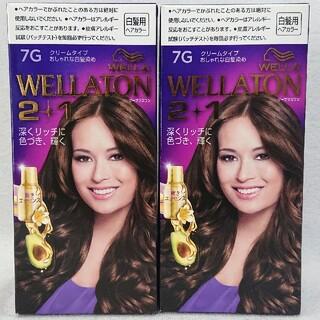 ウエラ(WELLA)のウエラ ツープラスワン 7G  2個セット(白髪染め)
