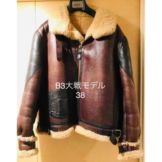 ☆SALE☆美品B-3フライトジャケット大戦モデル38
