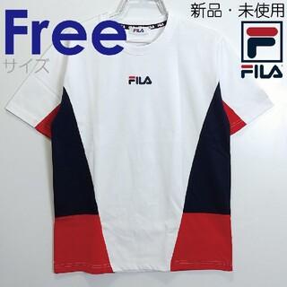 FILA - 新品 フリーサイズ ビッグシルエット Tシャツ フィラ ホワイト f24