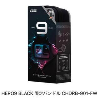 GoPro - GoPro HERO9 ゴープロ ヒーロー9 限定セット ゴープロ