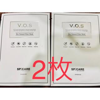 新品!VOS パック 2枚 V.O.S 天然針パック