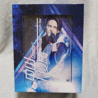 Johnny's - 中山優馬 Chapter1 歌おうぜ!踊ろうぜ!YOLOぜ! TOUR DVD