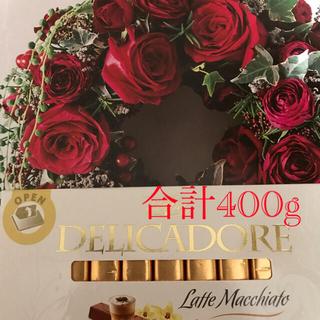 ラテマキアートチョコレートバー(菓子/デザート)