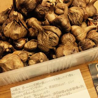 黒にんにく 青森県産福地ホワイト訳あり1キロ(野菜)
