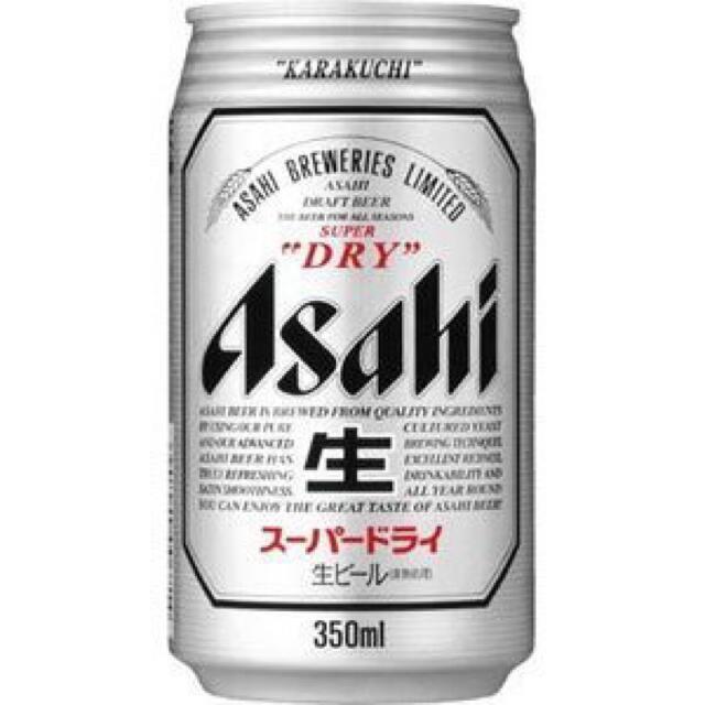 アサヒ(アサヒ)のアサヒスーパードライ350ml 48本関西のみ送料込み 食品/飲料/酒の酒(ビール)の商品写真