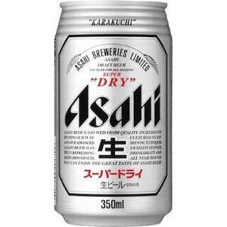 アサヒ - アサヒスーパードライ350ml 48本関西のみ送料込み