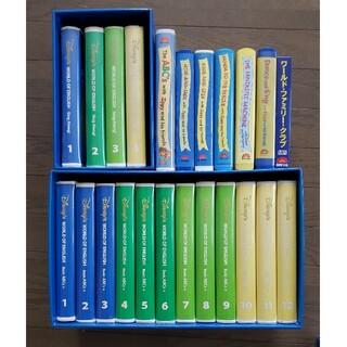 Disney - DWE ディズニー英語システム VHS dwe 英語教育