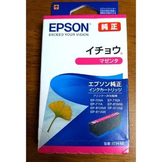 EPSON - 【純正品・新品・未使用】ITH-M プリンターインク