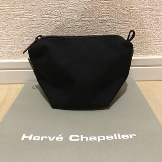 Herve Chapelier - 新品 未使用 エルベシャプリエ   ポーチ