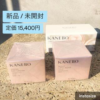 Kanebo - 【新品/未開封】KANEBOフレッシュデイクリーム/ナイトリピッド ウェア
