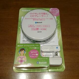 東芝 - 東芝CDプレーヤー ワイヤレス Bluetooth送信機能付き