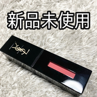 Yves Saint Laurent Beaute - 【新品未使用】YSLリップ YSL口紅