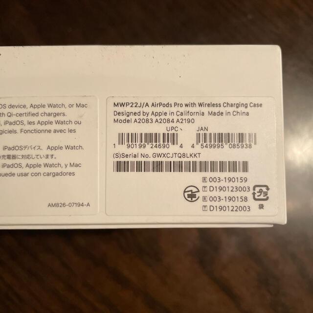 Apple(アップル)のえり様専用  Apple AirPods Pro 美品 国内正規品 スマホ/家電/カメラのオーディオ機器(ヘッドフォン/イヤフォン)の商品写真
