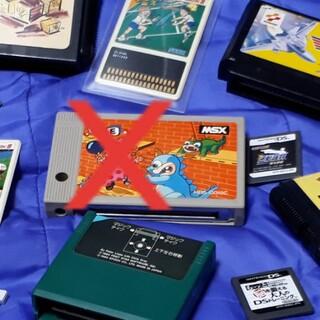 yamaneko9様お買い上げ品 MSXミスタードゥvs.ユニコーンズ  (家庭用ゲームソフト)