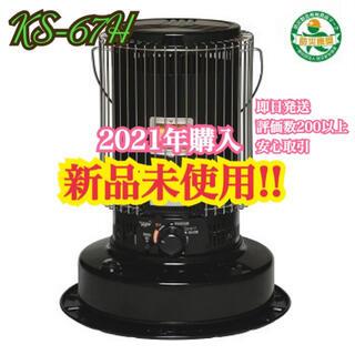 新品未開封】TOYOTOMI トヨトミ 石油ストーブ 黒 ブラック KS-67H