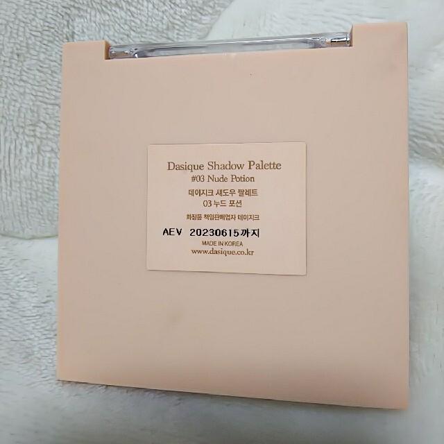 デイジーク  アイシャドウ03 コスメ/美容のベースメイク/化粧品(アイシャドウ)の商品写真