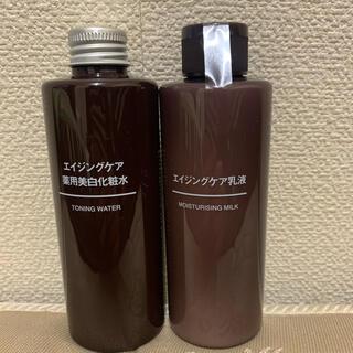 MUJI (無印良品) - 無印良品 エイジングケア化粧水、乳液