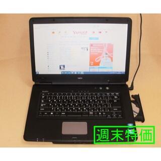 NEC - 週末特価★NEC 15型 i3-2350M Win10-Pro VersaPro