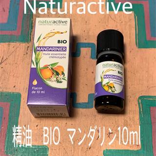 Naturactive  BIO. マンダリン10ml(エッセンシャルオイル(精油))