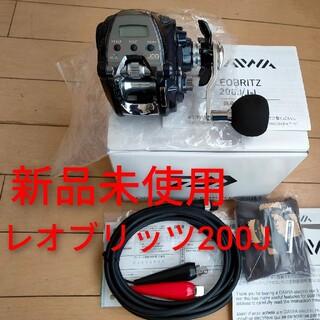 DAIWA - ダイワ 電動リール レオブリッツ200J右巻き 新品未使用品