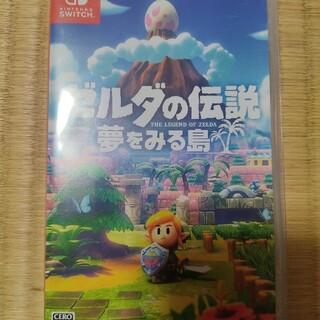 任天堂 - ゼルダの伝説 夢をみる島 Switch