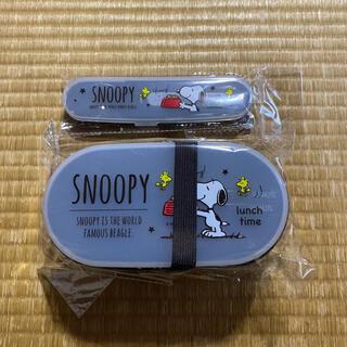 SNOOPY - 新品♪スヌーピー★お弁当箱 ランチセット【2点】ランチボックス トリオセット