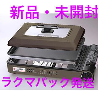 Iwatani - Iwatani カセットガスホットプレート 「焼き上手さんα」CB-GHP-A