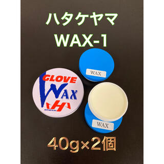 ハタケヤマ(HATAKEYAMA)のハタケヤマ・グラブワックス WAX-1(その他)