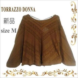 トラッゾドンナ(TORRAZZO DONNA)の新品タグ付き【TORRAZZO DONNA】茶色透かし模様コットンニット*M (ニット/セーター)