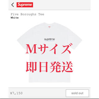 Supreme - supreme 21ss立ち上げ five boroughs tee