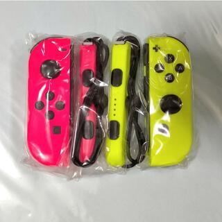 Nintendo Switch - Joy-Con ネオンピンク / ネオンイエロー 未使用 ジョイコン