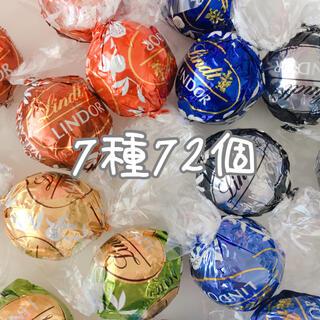 リンツ(Lindt)のリンツ リンドールチョコレート 7種72個(菓子/デザート)