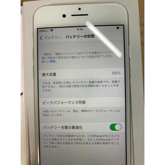 iPhone(アイフォーン)のiPhone8 silverシルバー64GB スマホ/家電/カメラのスマートフォン/携帯電話(スマートフォン本体)の商品写真