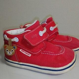 mikihouse - MIKI HOUSE 靴 14cm