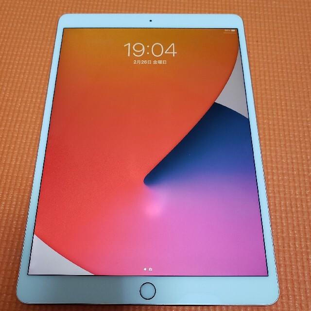 iPad pro 10.5インチ wifi+cellular 64GB  スマホ/家電/カメラのPC/タブレット(タブレット)の商品写真