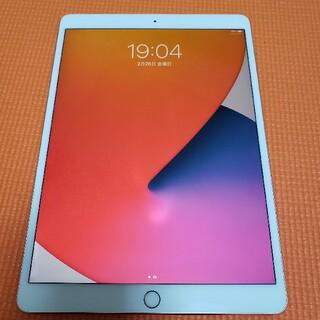 iPad pro 10.5インチ wifi+cellular 64GB