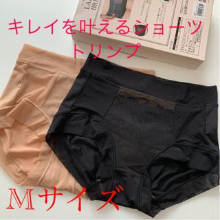 Triumph - 【新品未使用】トリンプ☆キレイを叶えるショーツ